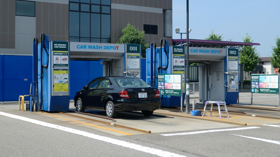 Car Wash DEPO