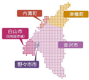引取り対象エリア 津幡/内灘/金沢市/野々市/白山市