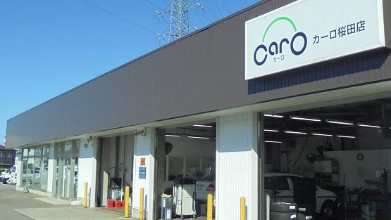 caro_title_img