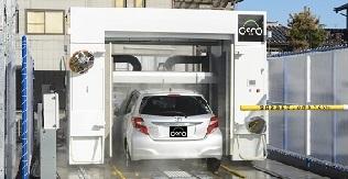 ノーブラシ洗車機